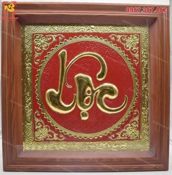 Tranh đồng chữ Lộc khung gỗ 70x70cm