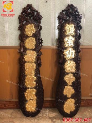 Hoành phi câu đối hun nâu, đại tự chữ Hán