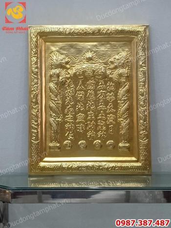 Liễn bằng đồng mạ vàng 24k cho bàn thờ Thần Tài Thổ Địa 42cm x 52cm